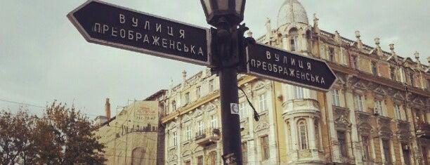 Подземный переход на Дерибасовской is one of Lieux qui ont plu à Elena.