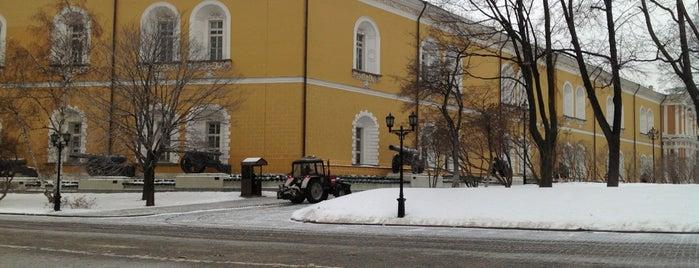 Kremlin Arsenal is one of Rusya.