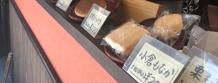 Seijuken is one of Kantaro's Japan sweets.