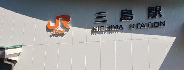 Mishima Station is one of Lugares favoritos de Masahiro.