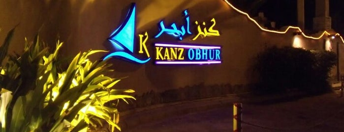 Kanz Obhur is one of Jeddah.