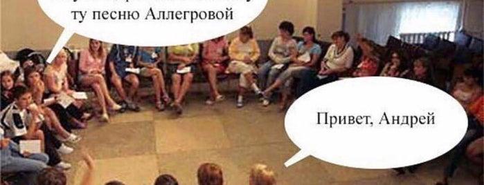 Авто Мойка is one of สถานที่ที่บันทึกไว้ของ ✨S.Babaev.