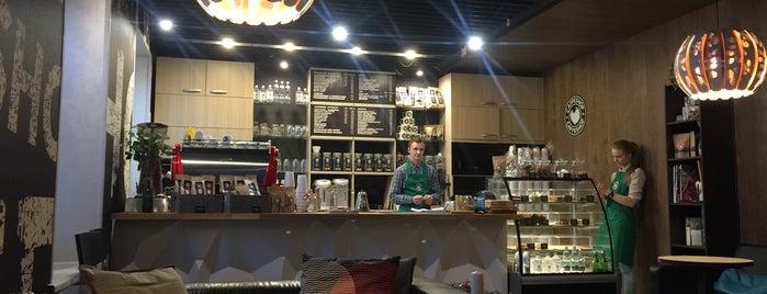 Caffeshop - Профессиональная кофейня is one of Orte, die Victoria gefallen.