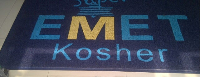 Emet Super Kosher is one of Kosher Leche.