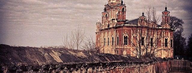 Можайский Кремль is one of Locais salvos de Алена.