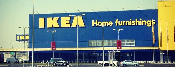 IKEA is one of Locais curtidos por Layal.