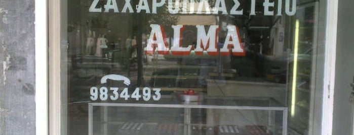 Alma is one of ΑΘΕΝΣ Σπεσιάλ by Καλλίδης.