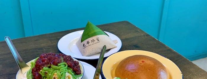 Kwong Wah Ice Kacang 光華冰室 is one of Kuala Lumpur.