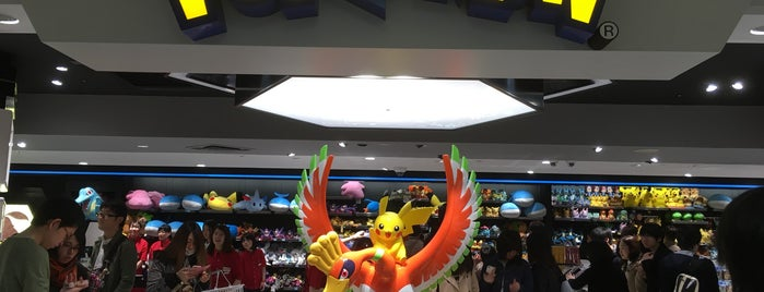 Pokémon Center Kyoto is one of Kyoto ⛩.