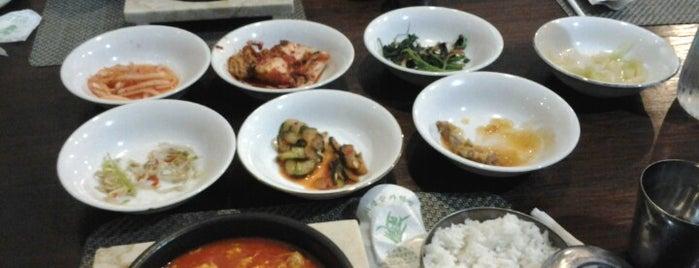 ARIRANG - Korean Restaurant is one of Бали.