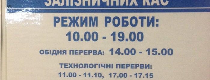Міністерство економічного розвитку і торгівлі України is one of Lieux qui ont plu à Dmytro.