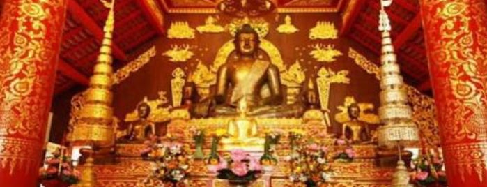 Wat Phra Chao Meng Rai is one of Awesome Chiang Mai.