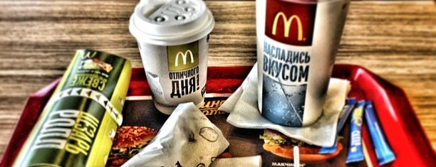 McDonald's is one of Lugares favoritos de Maria.