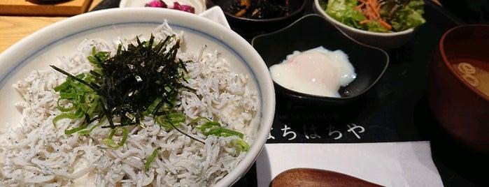 四国味遍路 はちはちや is one of Orte, die Shinichi gefallen.