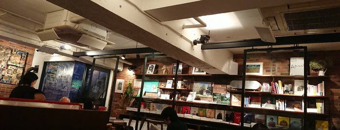 Rainy Day Bookstore & Cafe is one of Book.