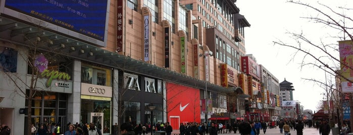 Wangfujing Shopping Street is one of Tempat yang Disukai MAC.