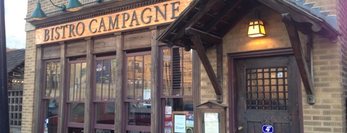 Bistro Campagne is one of Chicago Service Industry Discounts.