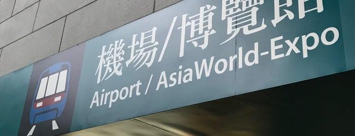 Hong Kong Airport Express is one of Chris'in Beğendiği Mekanlar.