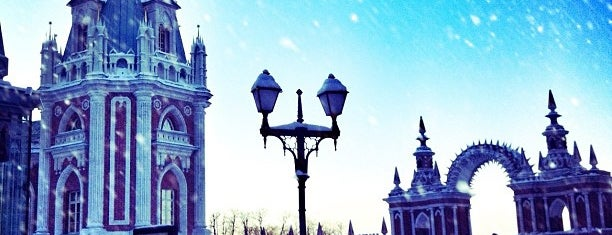 Старокаширские ворота is one of Москва.