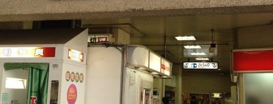 Okachimachi Station is one of Tokyo JR Yamanote Line.