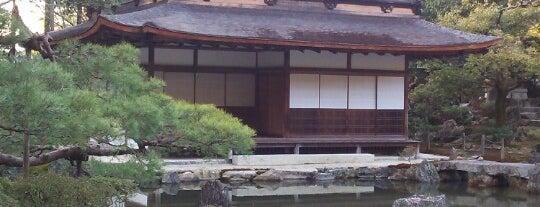 Ginkaku-ji Temple is one of Japan.