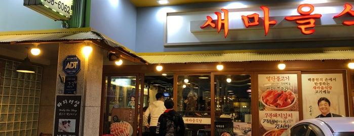 명인등심 is one of Posti che sono piaciuti a Joonsik.