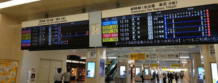 JR Kyōto Station is one of Esra : понравившиеся места.