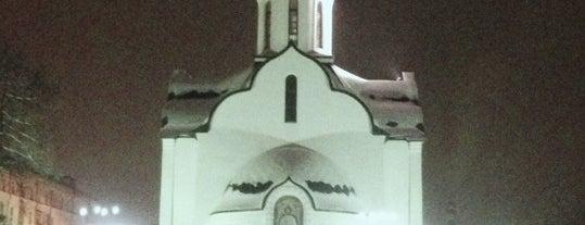 Площадь Александа Невского is one of Lugares favoritos de Anna.