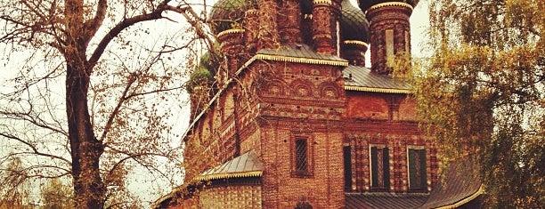 Церковь Иоанна Предтечи is one of my beautiful places.