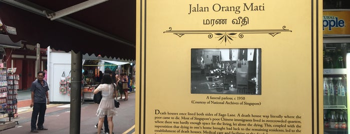 Street Of The Dead is one of Singapore.