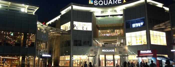 SQUARE1 is one of Locais curtidos por Meri.