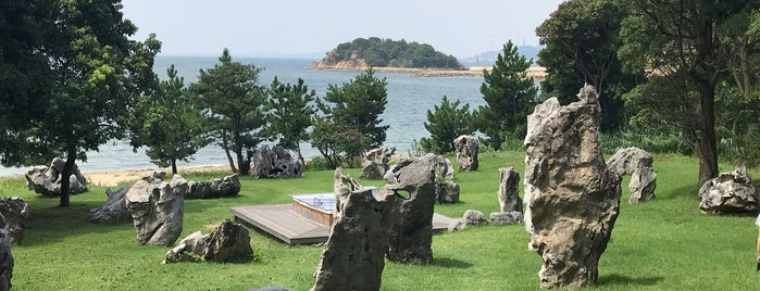 Cultural Melting Bath : Project for Naoshima is one of Art on Naoshima.