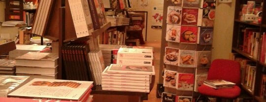 Librairie Gourmande is one of Always Gourmet   PARIS !.