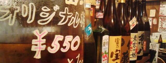 十七番地 下北沢店 is one of Lieux sauvegardés par Hide.