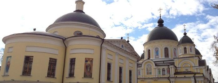 Покровский ставропигиальный женский монастырь is one of Места, где сбываются желания. Москва.