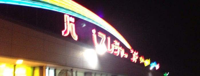 バイパスレジャーランド 加賀店 is one of REFLEC BEAT colette設置店舗@北陸三県.