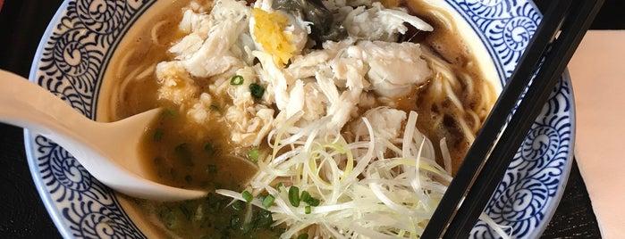 Menya Itto is one of Bangkok.