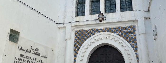 Musée de la Kasbah is one of North Africa.