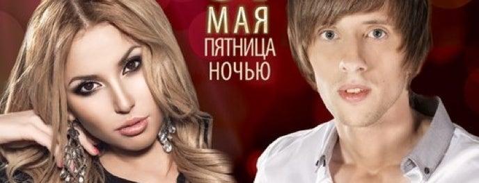 Skybar is one of Екатерина: сохраненные места.