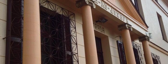 Hotel Mosteiro São José is one of Alex 님이 좋아한 장소.