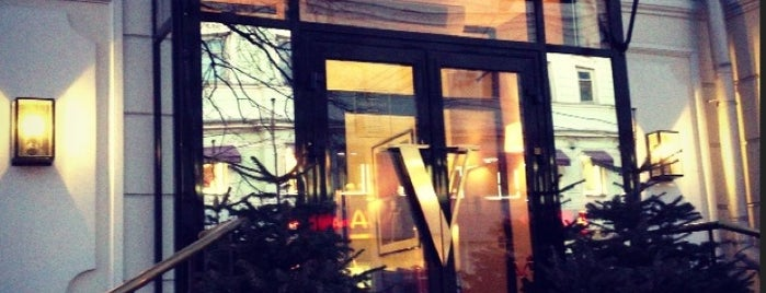 Vogue Café is one of Moscow.