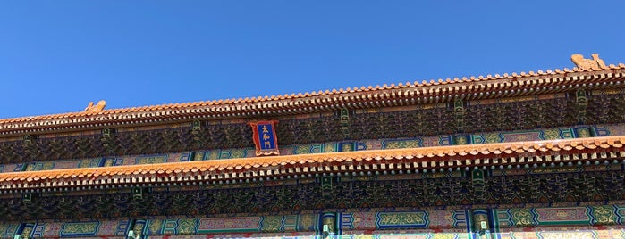 Gate of Supreme Harmony is one of Go back to explore: Beijing.