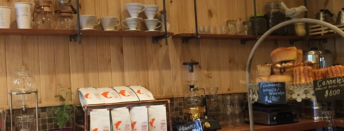 Bloom Specialty Coffee is one of Posti che sono piaciuti a Belem.