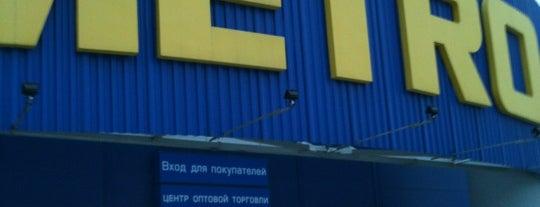 Metro Cash & Carry is one of Tempat yang Disukai Vlad.