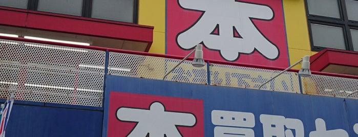 BOOKOFF 武蔵境連雀通り店 is one of Tempat yang Disukai ジャック.
