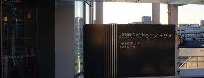 刈谷市総合文化センター  大ホール is one of corno0903'un Beğendiği Mekanlar.