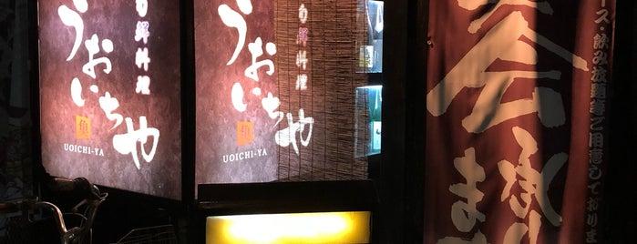 うおいちや is one of Lugares favoritos de Takanori.