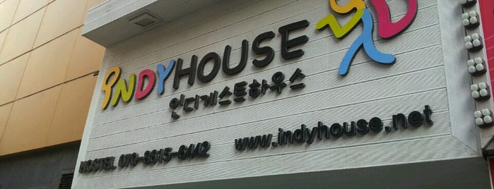 Indyhouse Hostel, Busan is one of My Korea-Japan Trip'13.