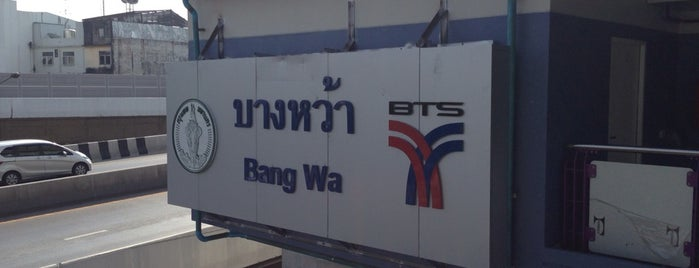 BTS Bang Wa (S12) is one of Lieux qui ont plu à Vee.