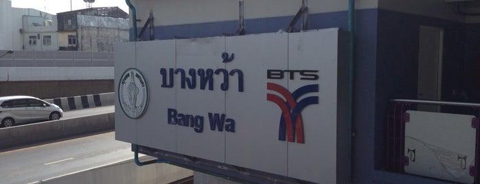 BTS Bang Wa (S12) is one of Locais curtidos por Vee.